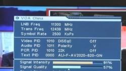 如何收看VOA卫视 视频指南