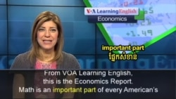 Financial Literacy Skills Last a Lifetime
