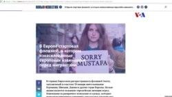 Ռուսաստանի լրատվամիջոցների կեղծ բռնաբարությունները