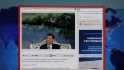 世界媒体看中国:习近平出彩