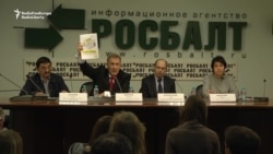 Amnesty Calls on Russia to Suspend 'Foreign Agents' Law
