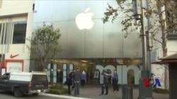 苹果还能继续创新吗?