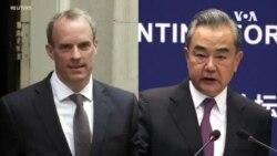 王毅:國際社會應鼓勵阿富汗,而非施壓