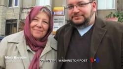 伊朗政府允許被關押華盛頓郵報記者家人前去探望