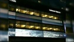 Чи вивчли у США уроки іпотечної кризи 2008 року? Відео