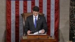 Заклетва на 115-от Конгрес на САД