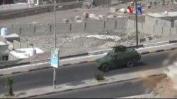 Yemen'e Karadan Müdahale Gerekli mi?