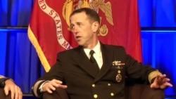 理查森上将谈海军与海警队合作原声视频