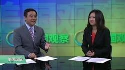 时事看台:专访新任运输部长赵小兰经历