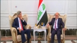 克里在沙特尋求組建反伊斯蘭國聯盟