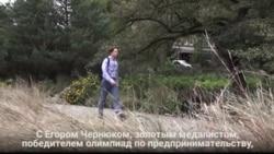 Жизнь российского студента в американском университете