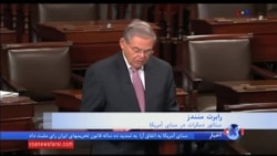 قانونگذاران آمریکا: تمدید قانون تحریمهای ایران برای اطمینان از اجرای برجام ضروری است
