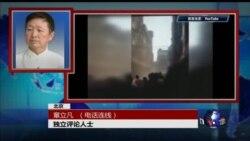 时事大家谈: 柳城连环爆炸案:反社会还是反政府?