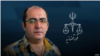 Undated image of Iranian journalist Fariborz Kalantari, who told VOA on Feb. 9, 2021, that a court informed him days earlier of his July 2020 sentencing to an effective two-year prison term. (VOA Persian)