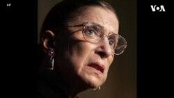 'รูธ กินส์เบิร์ก' ตุลาการศาลสูงสหรัฐฯ เสียชีวิตด้วยวัย 87 ปี