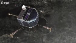 Розетта: в погоне за кометой