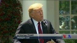 """Президент Трамп пропонує скасувати візову лотерею """"зелена карта"""". Відео"""