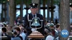 US Observes 20th Anniversary of Its Worst Terrorist Attack
