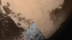 照片顯示冥王星的山丘令科學家驚訝
