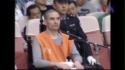 Trung Quốc tuyên án tử hình 3 người vụ tấn công Thiên An Môn