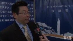 各民族宗教团体齐聚华盛顿探讨中国民主化进程