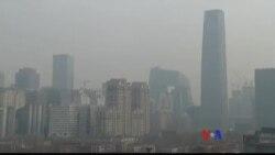 北京星期六霧霾趨於嚴重