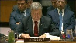 Президент України на Раді безпеки ООН - головне. Відео