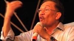 """馬來西亞警方宣佈反對派抗議""""違法"""""""