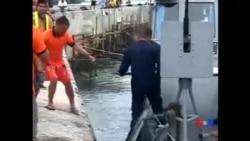 2014-09-14 美國之音視頻新聞: 菲律賓一渡輪沉沒 兩人遇難