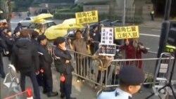 """香港""""占中""""期间七警殴打案:全部有罪"""