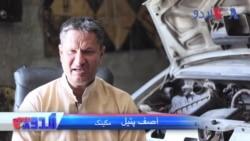 کراچی کا نابینا موٹر مکینک
