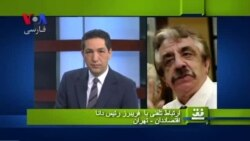 رئیس دانا: نیرویی قدرتمند در اقتصاد ایران است که ولع پول جمع کردن دارد