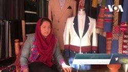 تکمه فیشن در بازار لباس و مد افغانستان