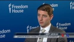 Freedom House про проблеми України: Якщо зможе подолати - надихне інших. Відео