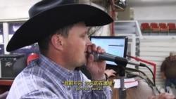 走进美国:美国牛只拍卖师的语言技巧
