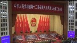 2014-03-05 美國之音視頻新聞: 中國軍費漲12.2% 日本關注促提高透明度
