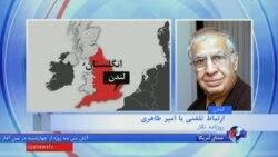 امیرطاهری: ایران در معادله سوریه نقشی ندارد