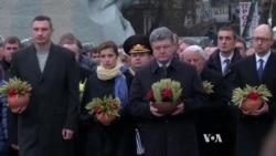 Ukraine Marks Anniversary of Deadly 1930s Famine
