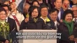 Bà Thái Anh Văn trở thành nữ tổng thống Đài Loan đầu tiên