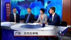 VOA卫视(2014年8月21日 第二小时节目)