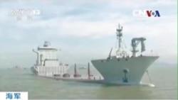 TQ trang bị tàu hậu cần bán ngầm đầu tiên cho hạm đội Nam Hải