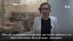 Из Белграда в один из лучших университетов США: успех женщины-инженера в этой преимущественно мужской профессии