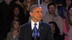 """奥巴马希望打破 """"第二任期诅咒"""""""