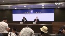 九人因製造土製炸彈以涉嫌恐襲陰謀罪名在香港被拘捕