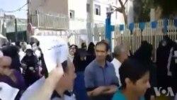 اعتراض کارکنان بیمارستان امام کرج با شعار عزا عزاست امروز