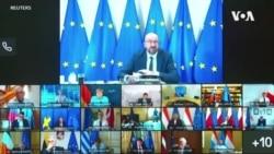 歐盟不承認白俄羅斯總統選舉結果