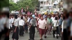 Myanmar Protest Leader Still Skeptical