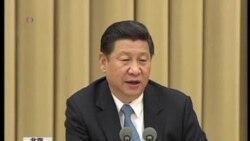 "VOA连线:""三中""全会的改革"