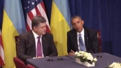 OBAMA UKRAINE SOTVO