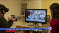 تکنولوژی جدید: تماشای جراحی مغز توسط بیمار به طور زنده